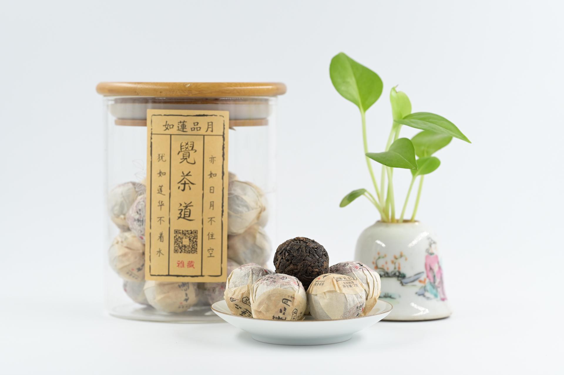 云系列-古树熟茶龙珠
