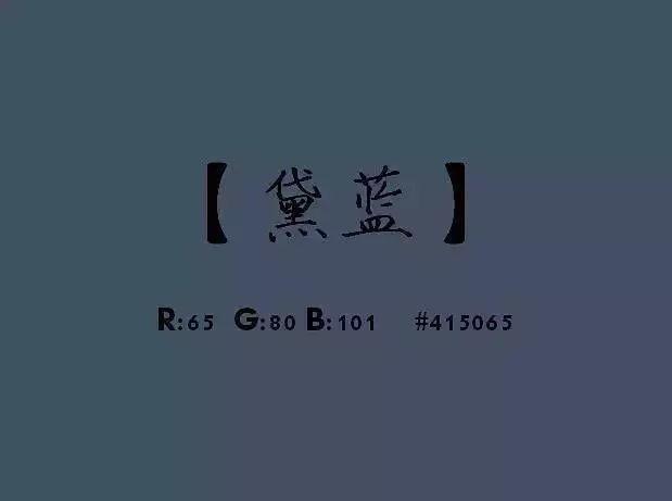 中国古人对色彩的称谓,美到炸裂!