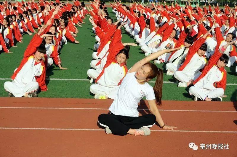 高考减压新招:亳州这所学校1300多高三学生集体练瑜伽!这场面…