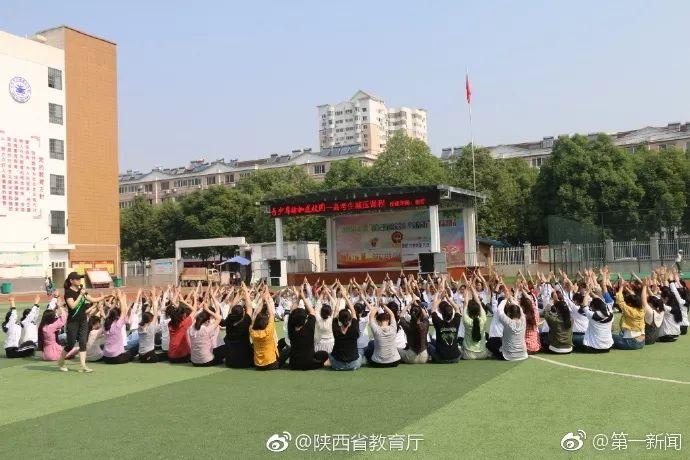 瑜伽走进中学,千余名高三学生练瑜伽减压迎高考…