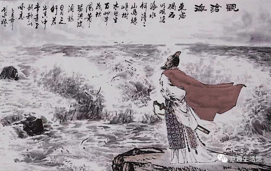 流风难驻,回雪无踪——《洛神赋》背后的曹魏隐事