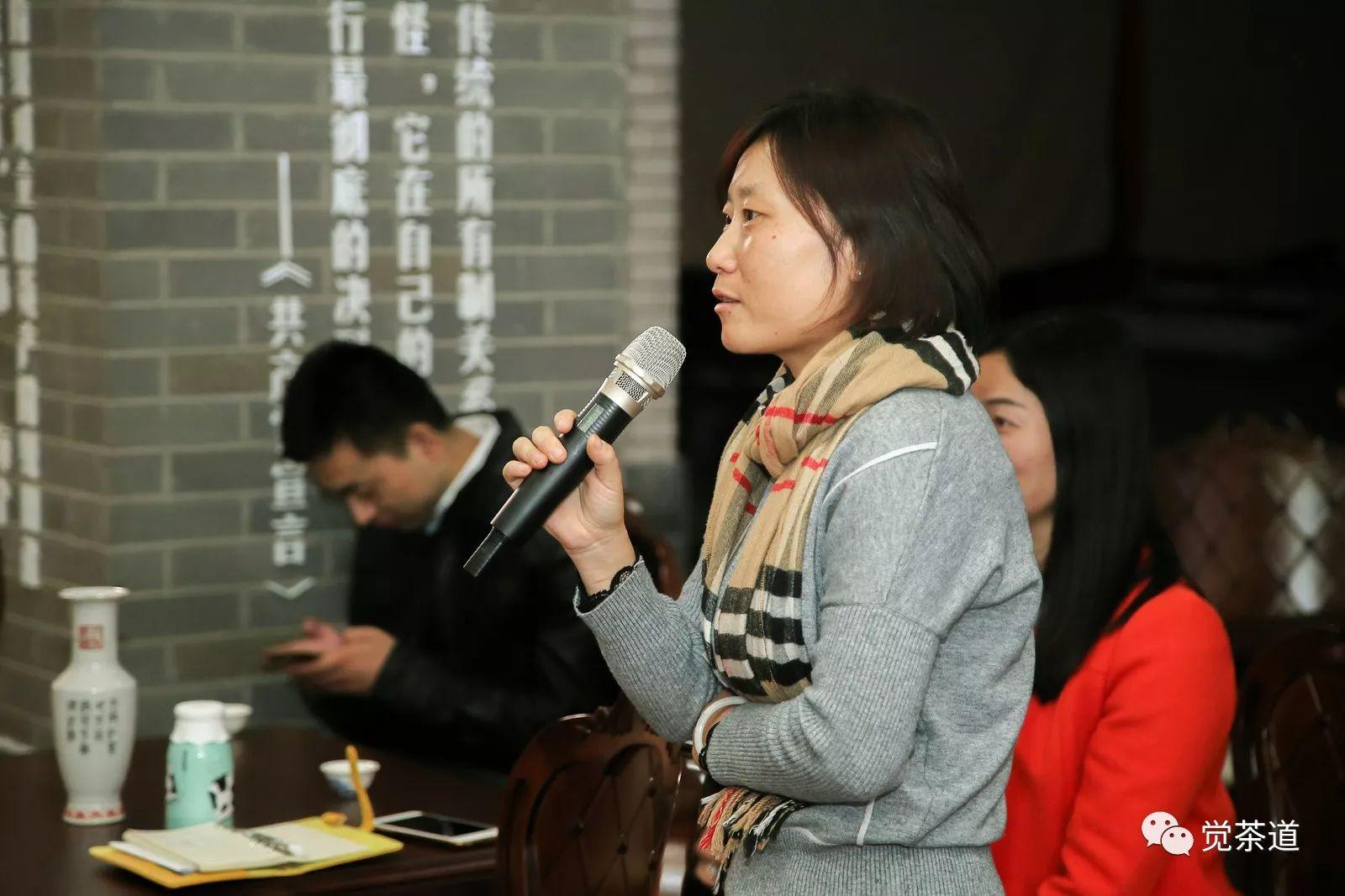 【觉茶道】汪云老师受邀为北京朝阳区女干部进行茶道培训