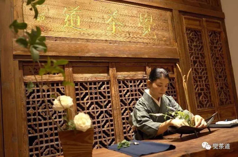 【觉茶道】花之约——日本未生流花道来觉茶道交流
