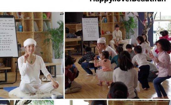儿童的瑜伽世界