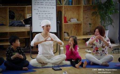 儿童瑜伽的意义