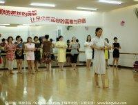 精微小站与中国旗袍协会湖北企业家分会的形体培训第一期正式开始